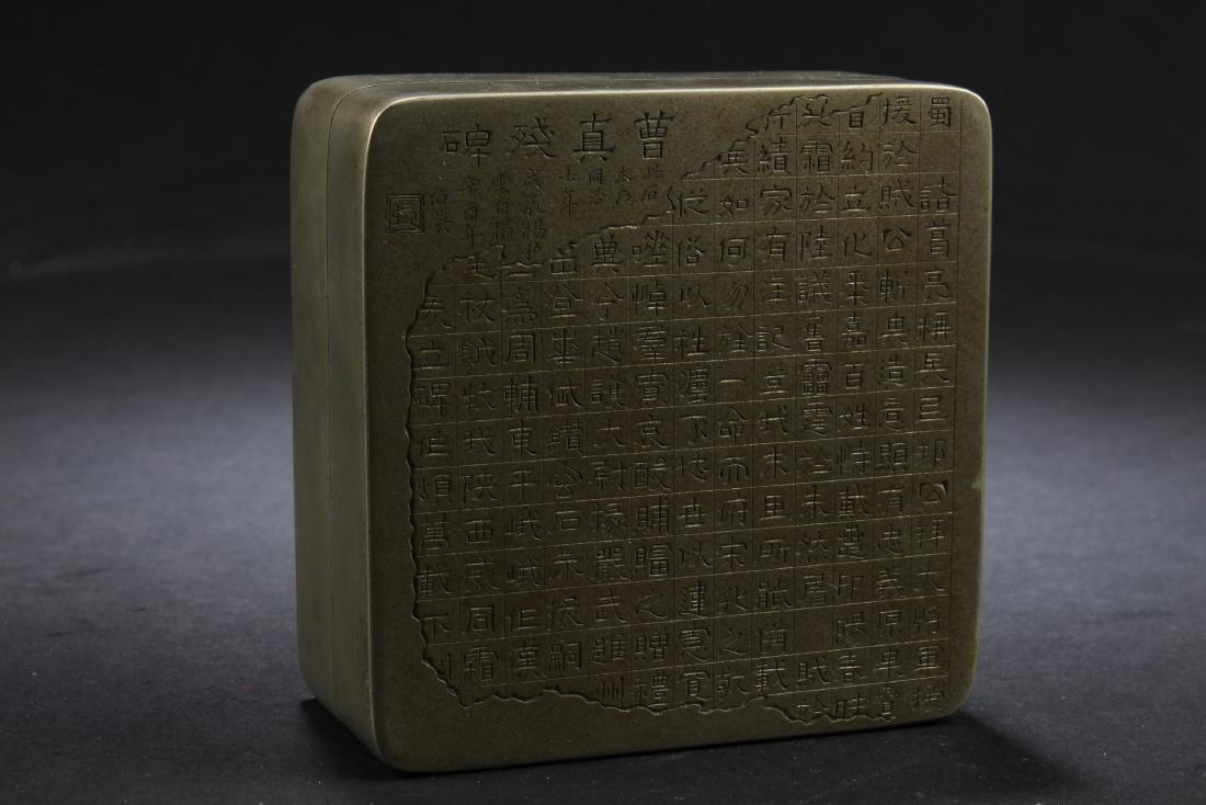 Chinese Bronze Box