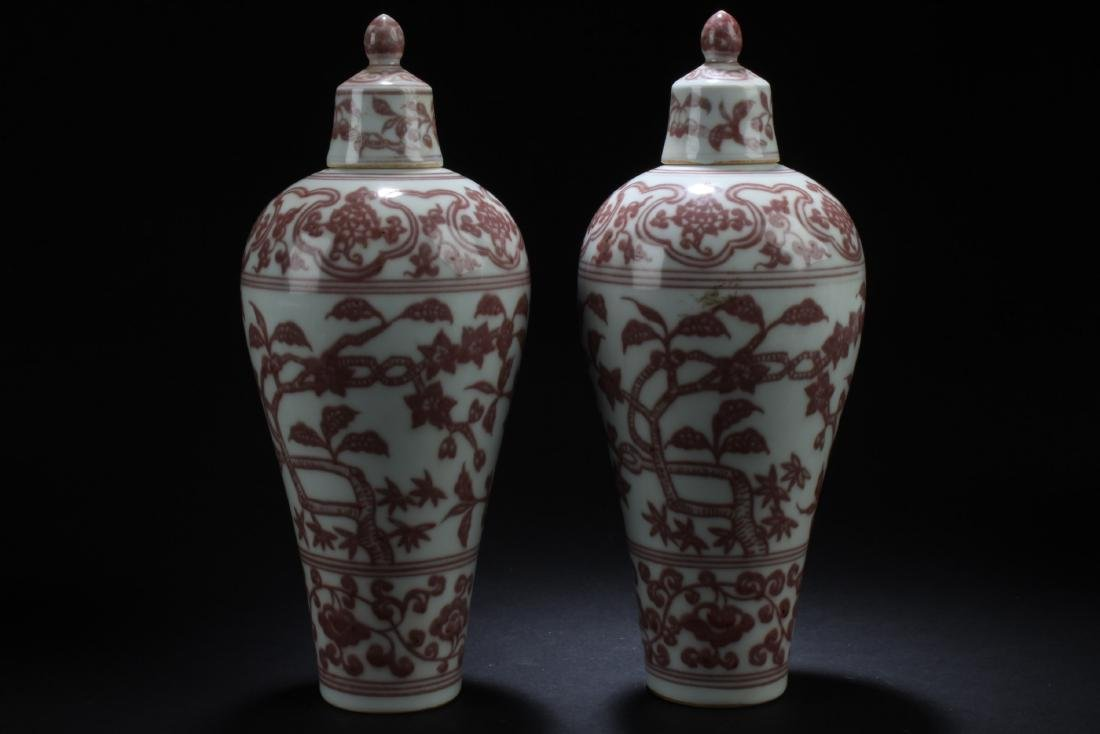 A Pair of Chinese Iron Red Porcelain Vases