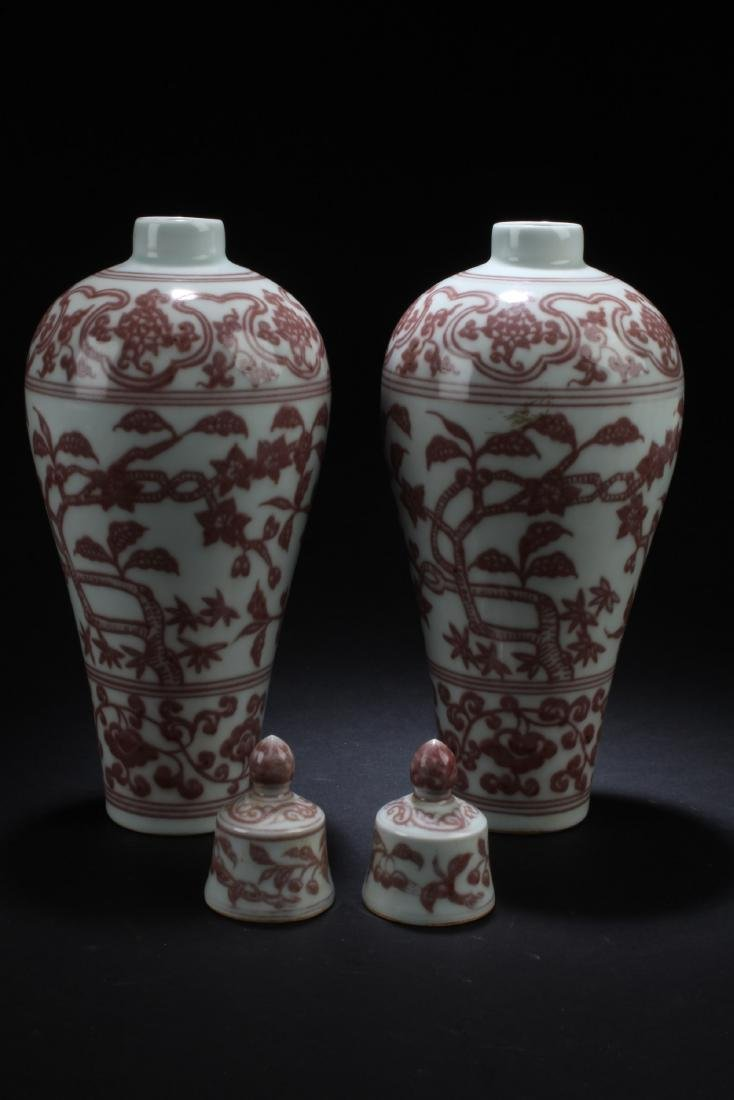 A Pair of Chinese Iron Red Porcelain Vases - 2