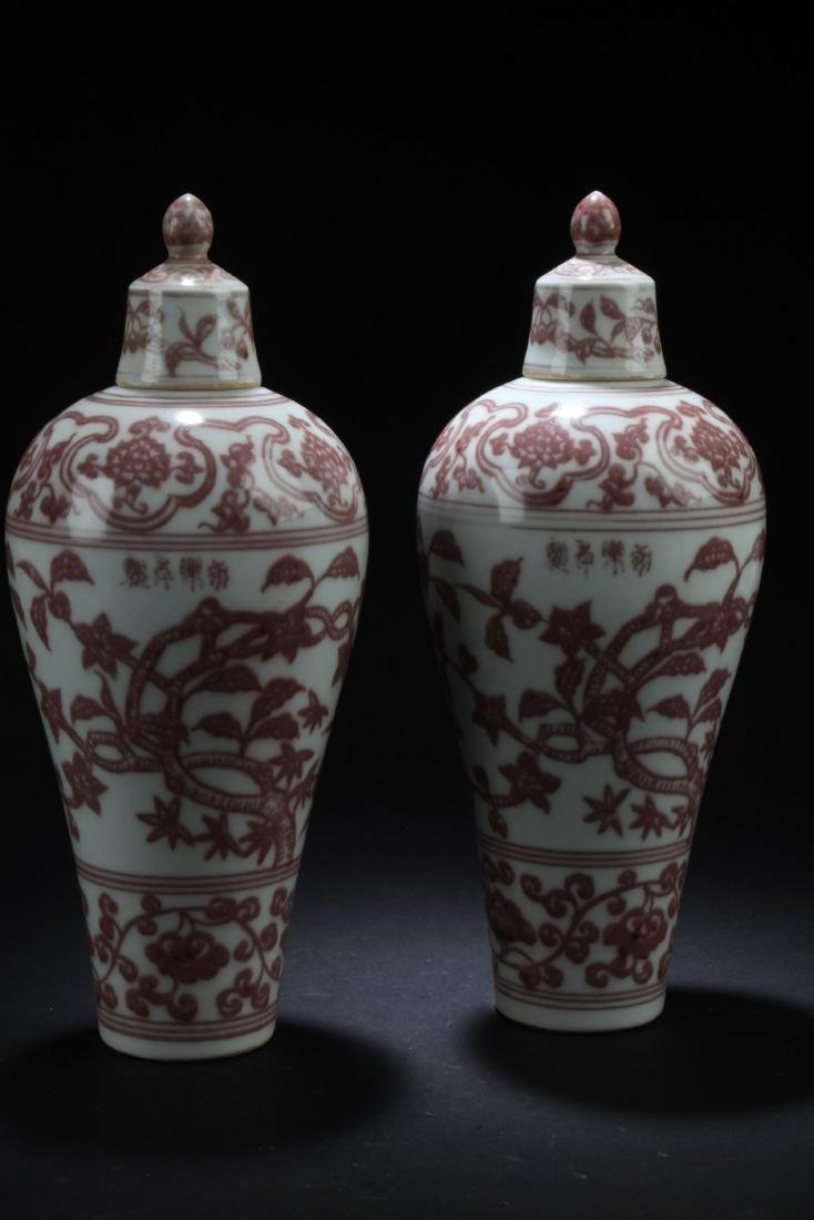 A Pair of Chinese Iron Red Porcelain Vases - 4