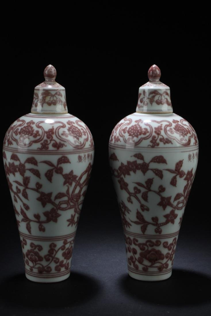 A Pair of Chinese Iron Red Porcelain Vases - 5