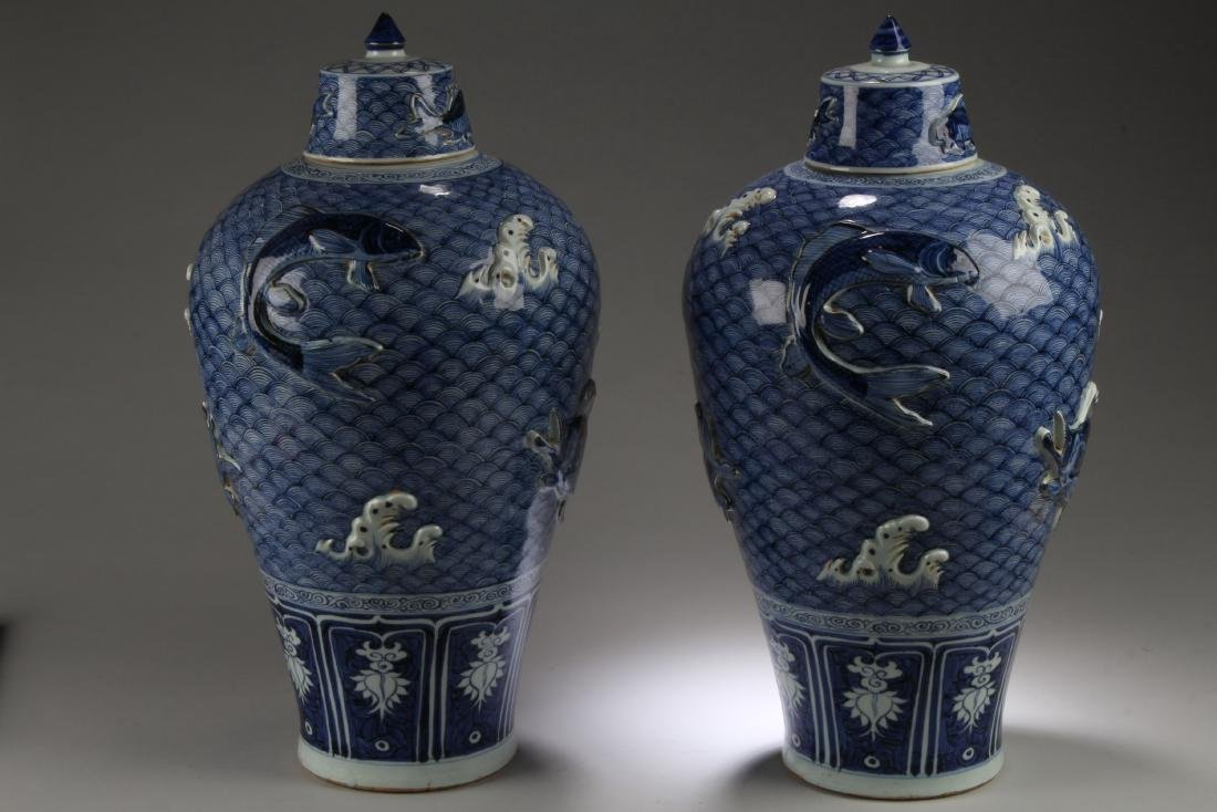 A Pair of Chinese Blue & White Porcelain Vases with Lid - 2