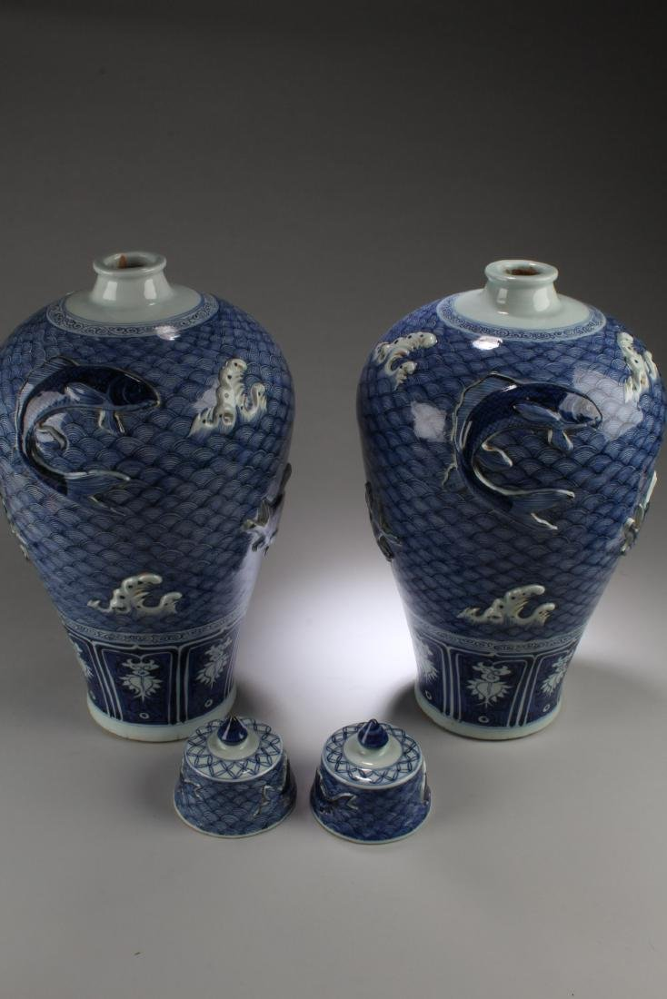 A Pair of Chinese Blue & White Porcelain Vases with Lid - 3