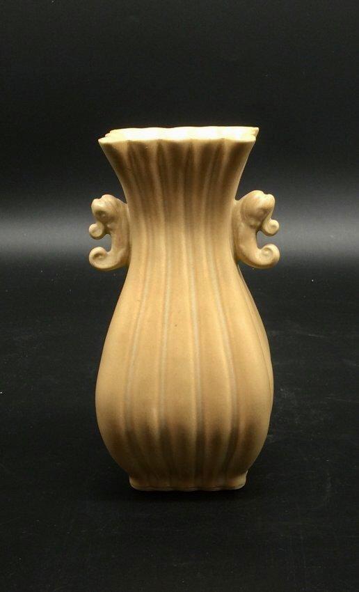 Chinese Yellow Vase