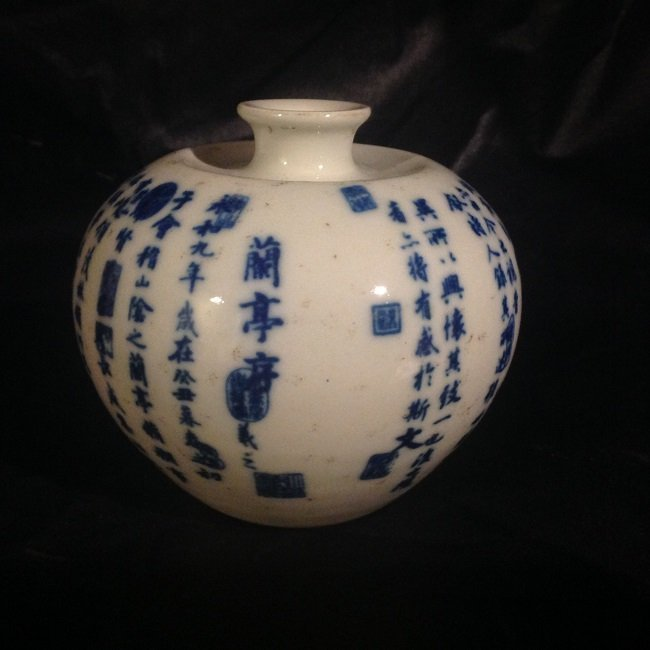Old Chinese Blue and White Calligraphy Water Pot - 2