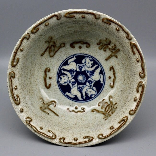 Antique Chinese Blue and White Carved Bowl