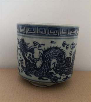Old Chinese Blue and White Censer