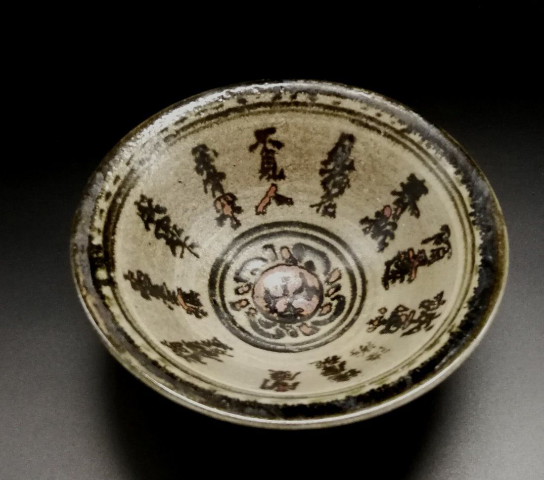 Antique Chinese Blue and White Bowl