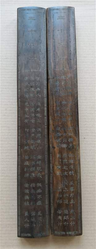 Pair of Antique Chinese Hardwood Paperweight
