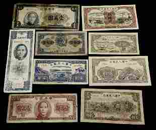 Old Chinese Paper Money