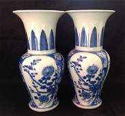 Pair of Chinese Blue and White Vase