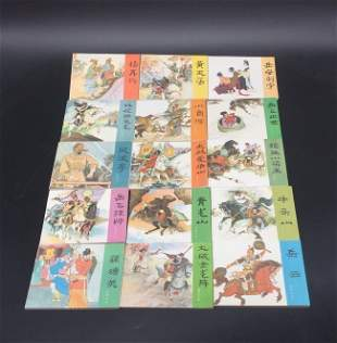 Chinese Comics of Yuefeizhuang