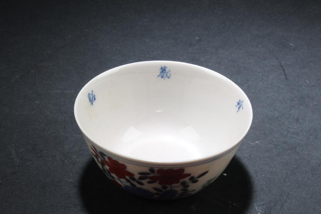 Chinese Porcelain Cup - 2
