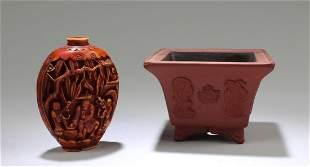 Chinese Snuff Bottle Zisha Pot