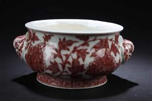 Chinese Iron Red Porcelain Censer