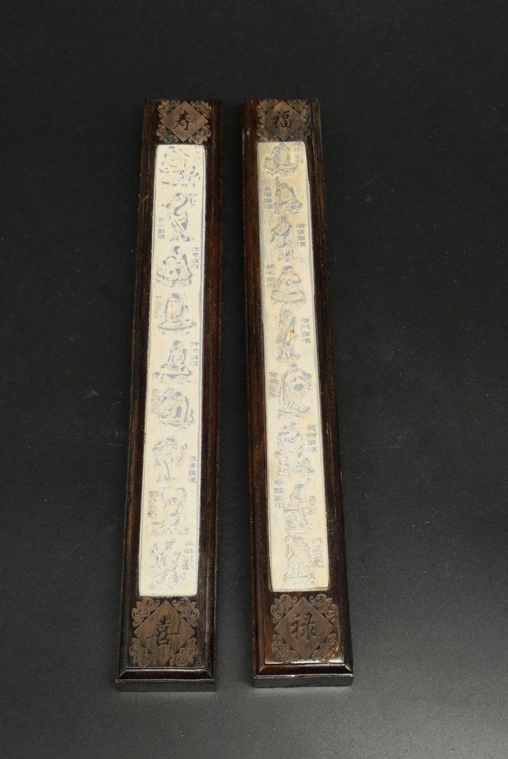 Pair of Hardwood Paperweight