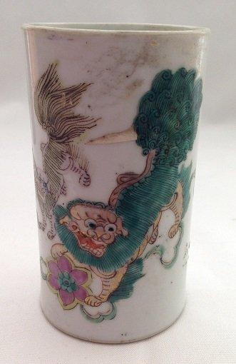 Qing Porcelain Brush Pot