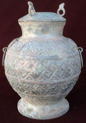 Bronze Engraving Covered Jar