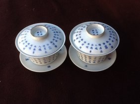 Pair of Blue and White Caligraghy Tea Cup