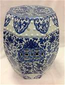 Qing Blue and White Garden Seat