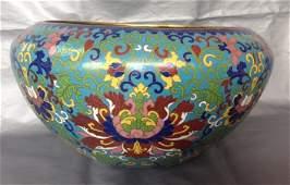 Qing Cloisonne Bowl