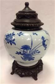 Qing QingHua Jar
