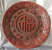 Qing Carved Cinnabar Lacquer Plate