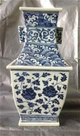 Antique Blue and White Vase