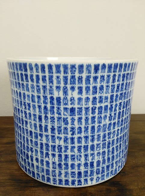 Antique Chinese Blue and White Porcelain Brush Pot