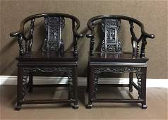 PAIR OF ANTIQUE HARDWOOD CARVED ARMCHAIR