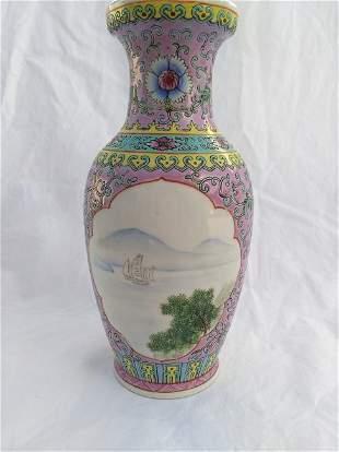 Chinese Porcelain Famille Flower Vase Qianlong Mark