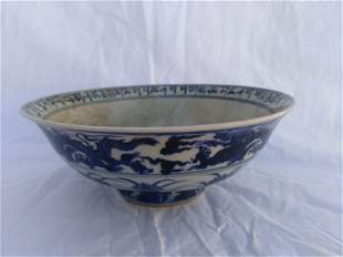 Chinese White and Blue Porcelain Bowl