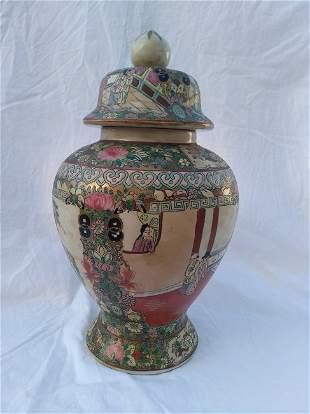 Chinese Porcelain Famille Jar Qianlong Nian Zhi Mark