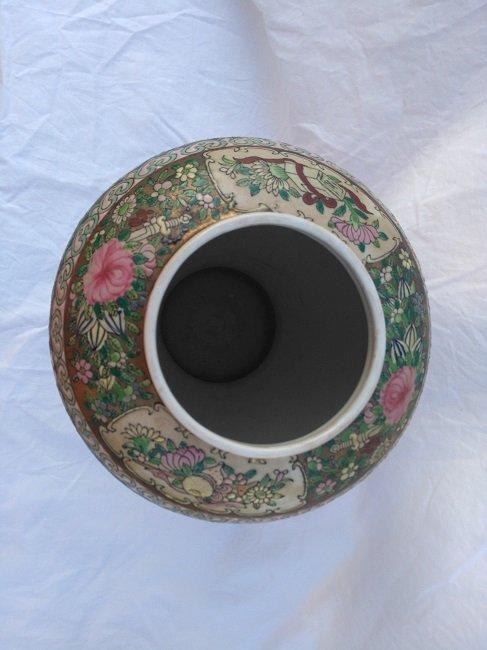 Chinese Porcelain Famille Jar Qianlong Nian Zhi Mark - 3