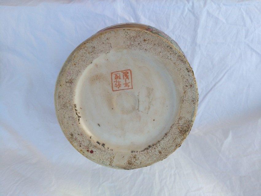 Chinese Porcelain Famille Jar Qianlong Nian Zhi Mark - 4
