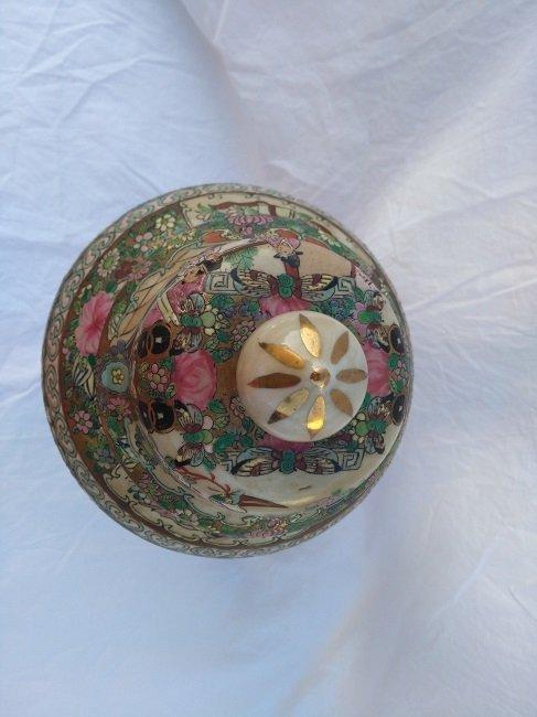 Chinese Porcelain Famille Jar Qianlong Nian Zhi Mark - 5