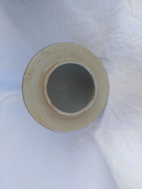 Chinese Porcelain Famille Jar Qianlong Nian Zhi Mark - 6