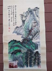 Chinese Landscape Painting Artist Zhang Da Qian Mark