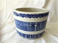Chinese Export Porcelain Bonsai Pot