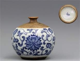 Qing Hutianyao Blue and White Vase