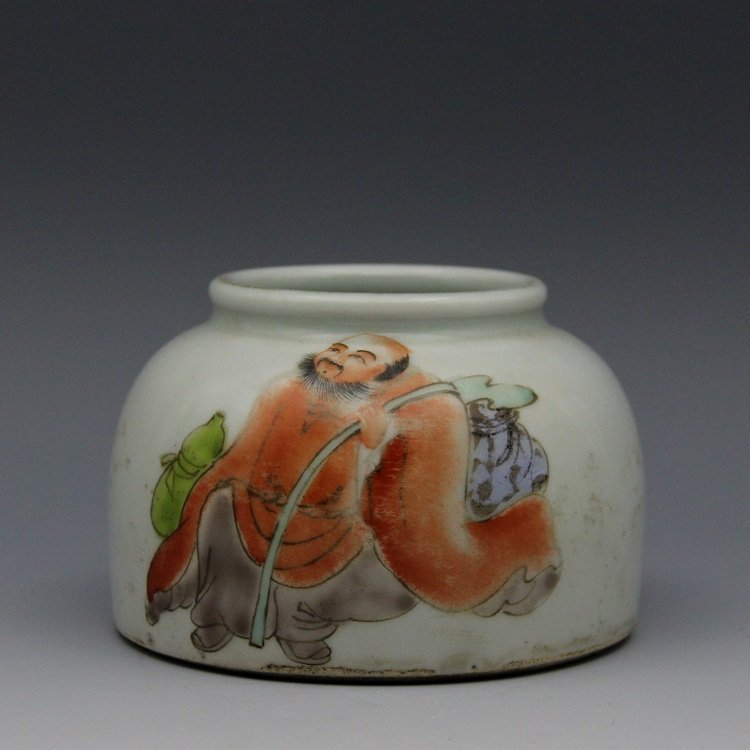Qing Famille Rose Water Pot