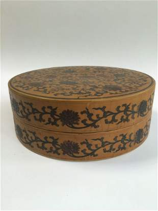 Chinese Huang Fill the Paint Closure Gold Lacqure Box