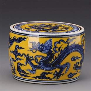 Antique Yellow Blue and White Dragon Cover Jar