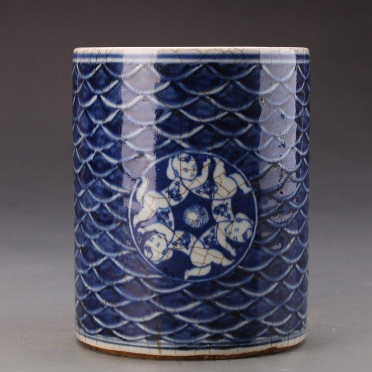 Antique Blue and White Brush Pot