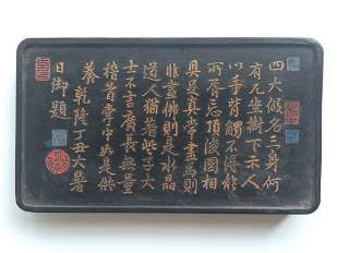 Qing Qianlong Square Ink Stick