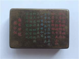 Antique Bronze Ink Stick Box
