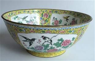 Antique Chinese Enamel Bowl