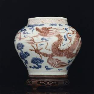 Chinese Blue and White Copper-Red Dragon Jar
