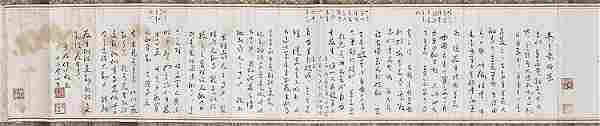 Yuyouren Calligraphy Scroll