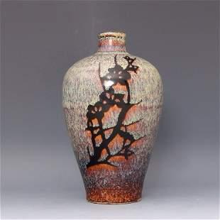 Chinese Jizhou Yao Flambé-Glazed Meiping Vase